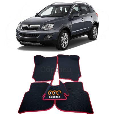 Коврики EVA для Opel Antara (2006-2011)