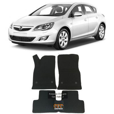 Коврики ЭВА для Opel Astra J (2009-2017)