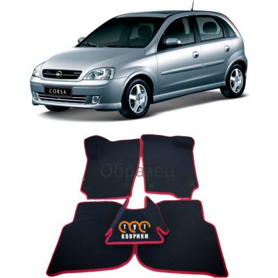 Коврики ЭВА для Opel Corsa C (2000-2006)