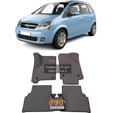 Коврики EVA для Opel Meriva A (2003-2010)