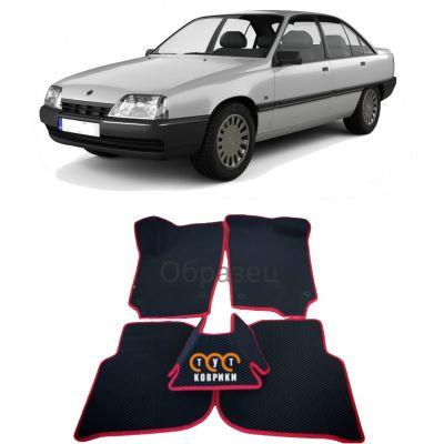 Коврики EVA для Opel Omega A (1986-1993)
