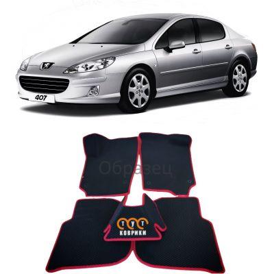Коврики EVA для Peugeot 407 (2004-2011)
