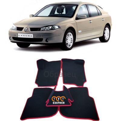 Коврики EVA для Renault Laguna II (2000-2008)