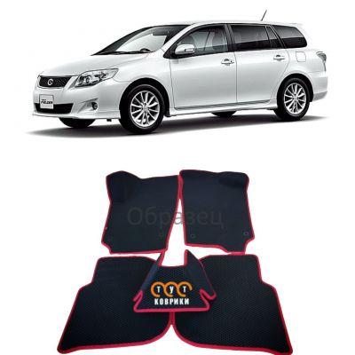 Коврики EVA для Toyota Corolla Fielder (2006-2013)