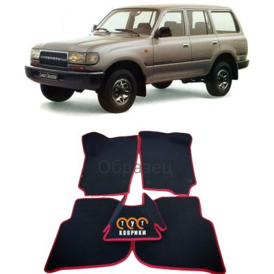 Коврики EVA для Toyota Land Cruiser 80 (1990-1997)
