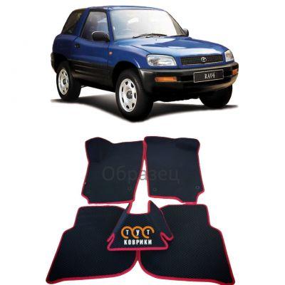 Коврики EVA для Toyota RAV4 (1994-2000) 3 двери