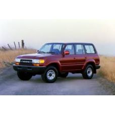 Коврики EVA для Toyota LAND CRUISER 80 (1990-1997)