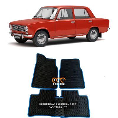 Коврики EVA для ВАЗ 2101-2107 (1970-2012)