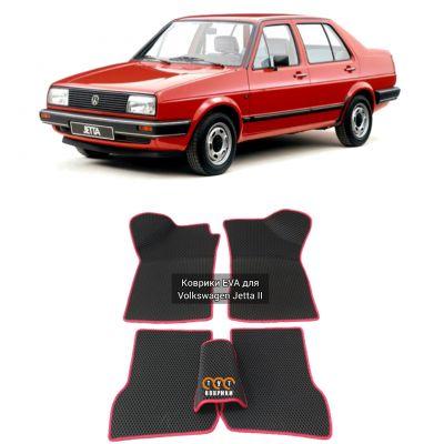 Коврики EVA для Volkswagen Jetta II (1984-1992)