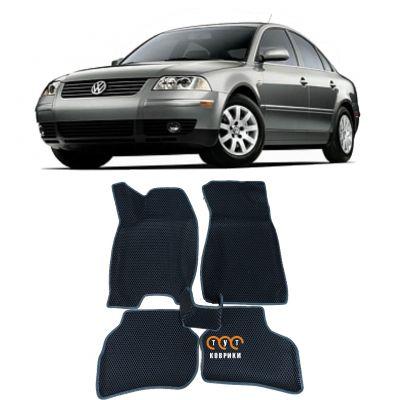 Коврики EVA для Volkswagen Passat B5 (1996-2005)