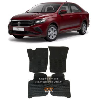 Коврики EVA для Volkswagen Polo Liftback (2020-н.в.)