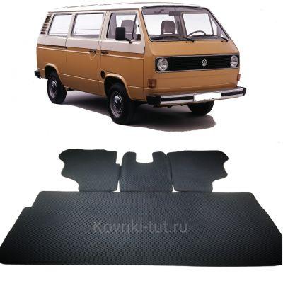 Коврики EVA для Volkswagen T3 (1971-1991)