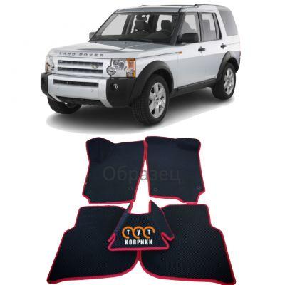 Коврики EVA для Land Rover Discovery III (2004-2009)