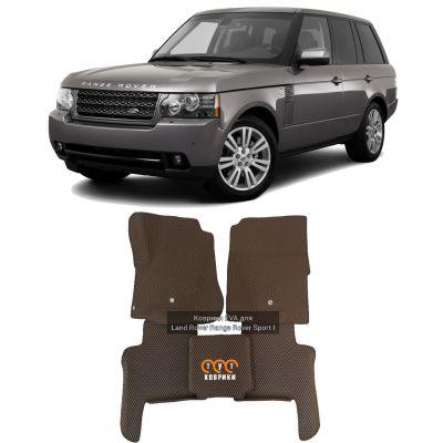 Коврики EVA для Land Rover Range Rover Sport 1 (2006-2013)