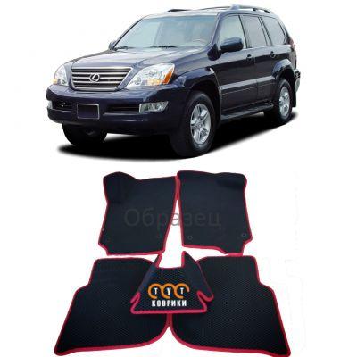 Коврики EVA для Lexus GX (2003-2008)