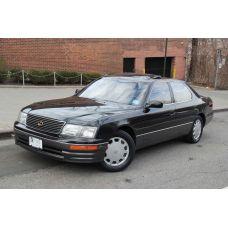 Коврики EVA для Lexus LS II (1994-2000)
