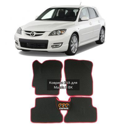 Коврики EVA для Mazda Axela (2003-2008)