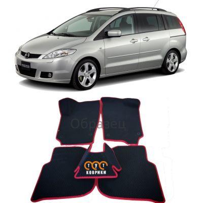 Коврики EVA для Mazda 5 (2005-2010)