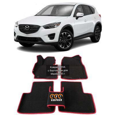 Коврики EVA для Mazda CX-5 (2012-2017)