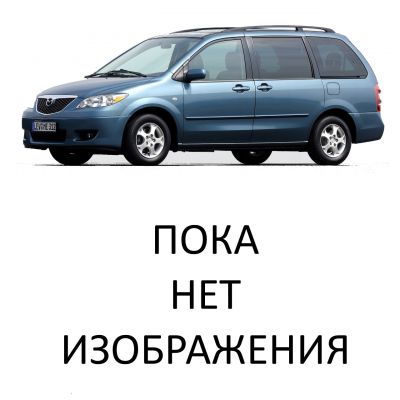 Коврики EVA для Mazda MPV II (1999-2006)