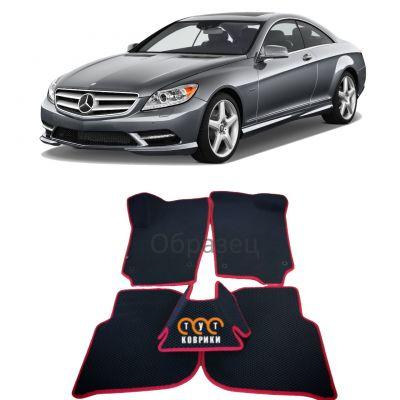 Коврики EVA для Mercedes-Benz CL-класс C216 (2006-2014)