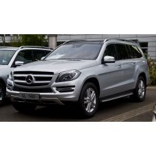 Коврики EVA для Mercedes-Benz GL X166 (2011-н.в.)
