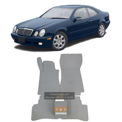 Коврики EVA для Mercedes-Benz CLK-класс W208 (1997-2003)