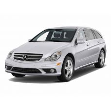 Коврики EVA для Mercedes-Benz W251 R-Class (2005-)