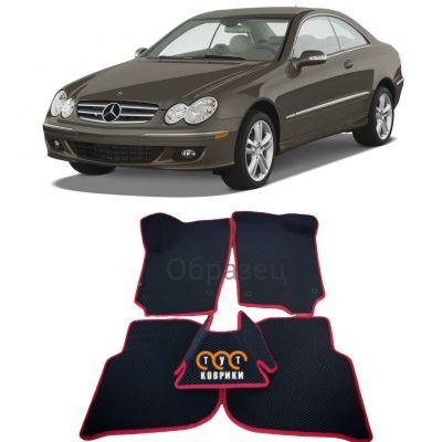 Коврики EVA для Mercedes-Benz CLK-класс W209 (2002-2010)