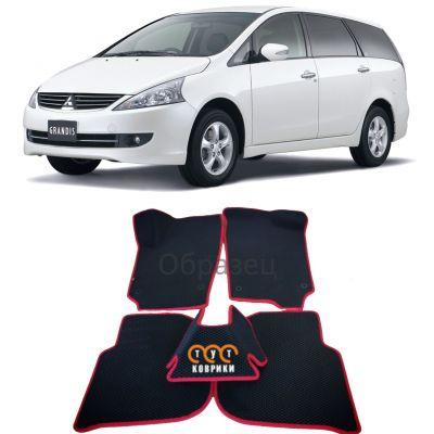 Коврики EVA для Mitsubishi Grandis (2003-2011)