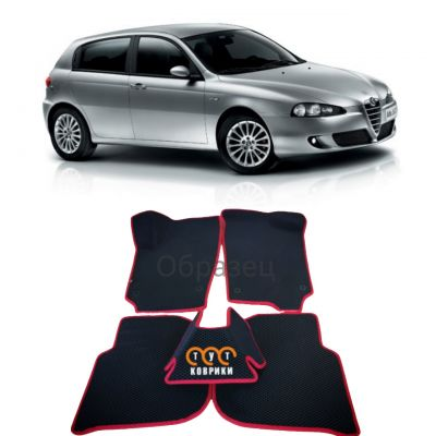 Коврики EVA для Alfa Romeo 147