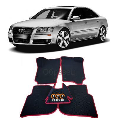 Коврики EVA для Audi А8 D3 (2002-2010)
