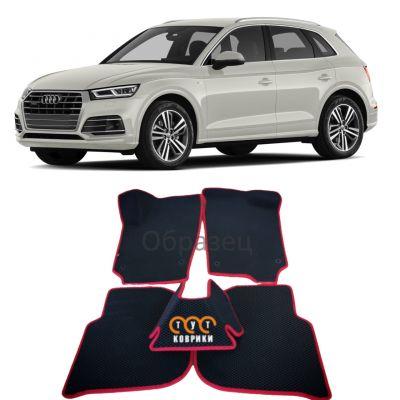 Коврики EVA для Audi Q5 FY (2017-н.в.)