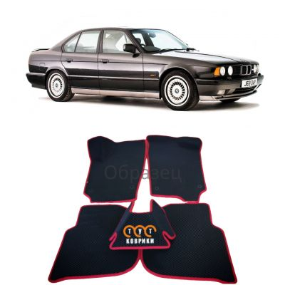 Коврики EVA для BMW 5 E34