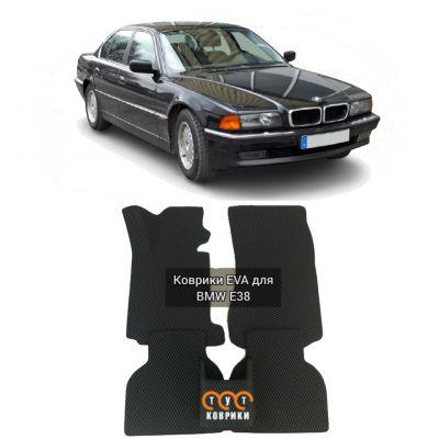 Коврики EVA для BMW 7 E38