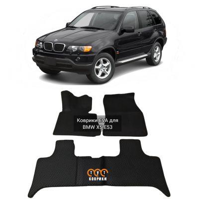 Коврики EVA для BMW X5 E53 (1999-2006)