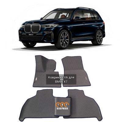 Коврики EVA для BMW Х7 G07 (2020-н.в.)