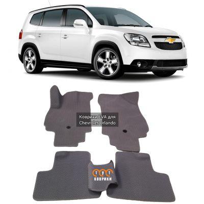 Коврики EVA для Chevrolet Orlando (2010-2015)