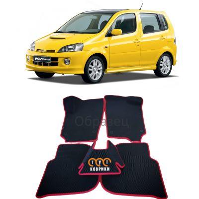 Коврики EVA для Daihatsu YRV (2000-2005)