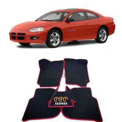 Коврики EVA для Dodge Stratus II Coupe (2001-2006)