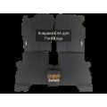 Коврики EVA для FORD Kuga 2 (2012-2019)