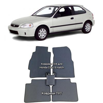 Коврики EVA для HONDA Civic 5D VI (1995-2002)