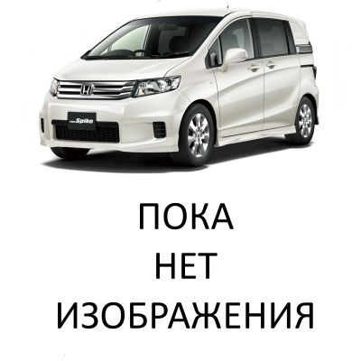 Коврики EVA для HONDA Freed I (2008-2016)