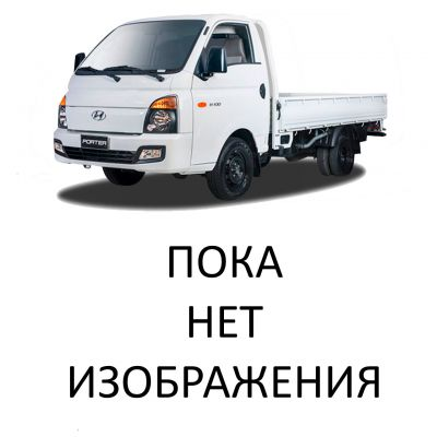 Коврики EVA для HYUNDAI Porter H100 (2005-н.в.)