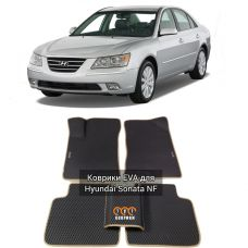 Коврики EVA для HYUNDAI Sonata V NF (2004-2010)