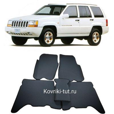 Коврики EVA для JEEP Grand Cherokee ZJ (1992-1998)
