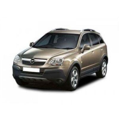Коврики EVA для Opel Antara