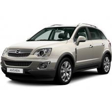 Коврики EVA для Opel Antara (2012-н.в.)