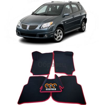 Коврики EVA для Pontiac Vibe (2002-2008)