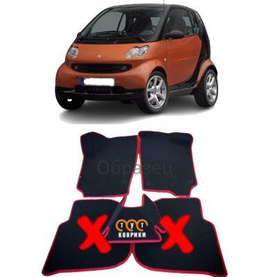 Коврики EVA для Smart Fortwo (City-Coupe) (1998-2007)